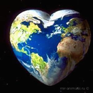 Международный день Земли 2018 - 22 апреля