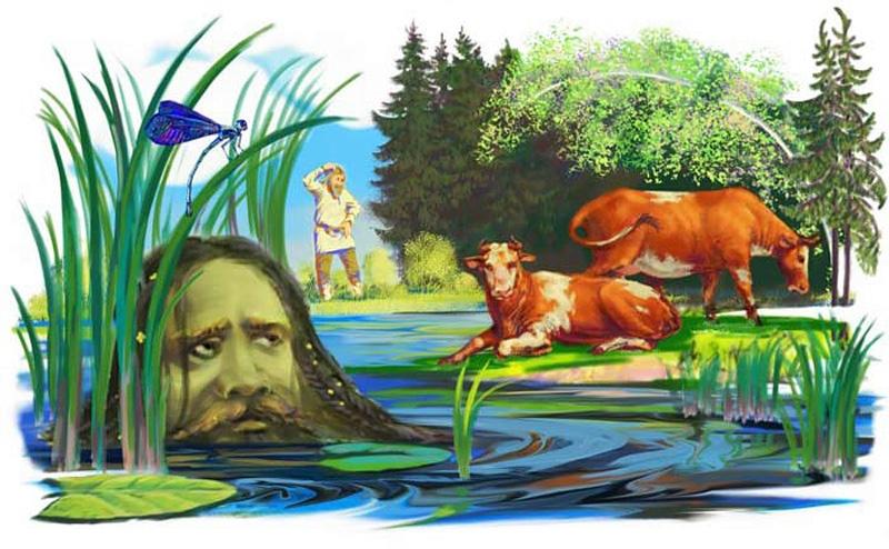 Никита Водопол, Угощение водяного - 16 апреля