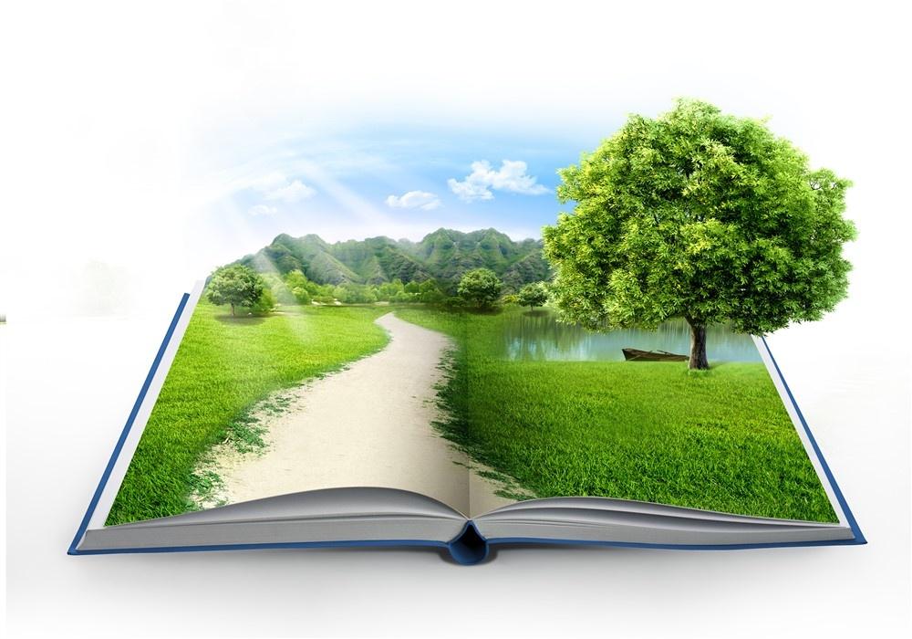 День экологических знаний - 15 апреля
