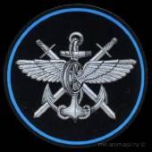 День образования службы военных сообщений