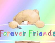 С днём друзей