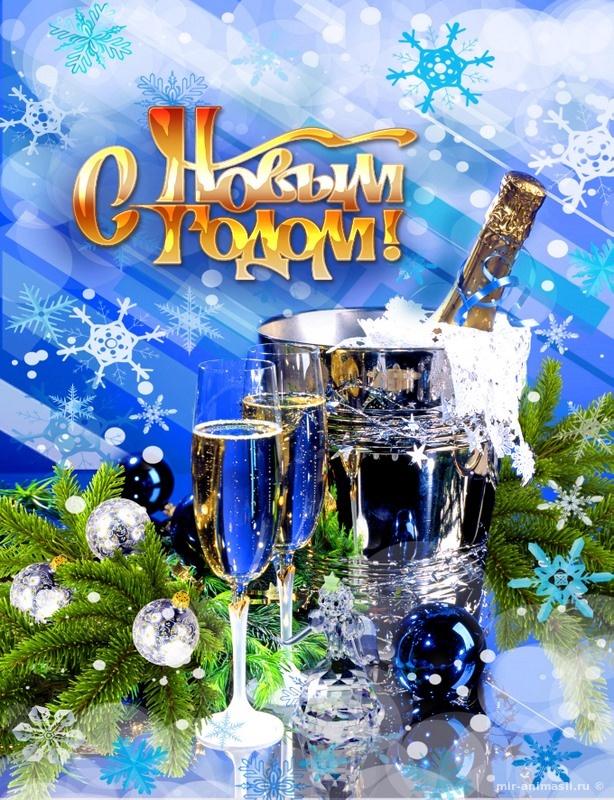 Поздравляю Вас с Новым Годом! - Новый Год 2019 – год Свиньи открытки для поздравления