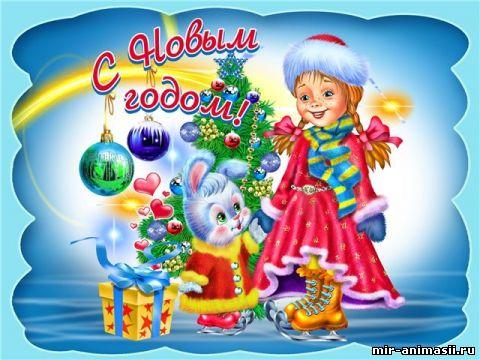 Поздравляю с Новым Годом - Новый Год 2019 – год Свиньи открытки для поздравления