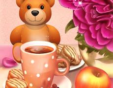 Сладкого утра