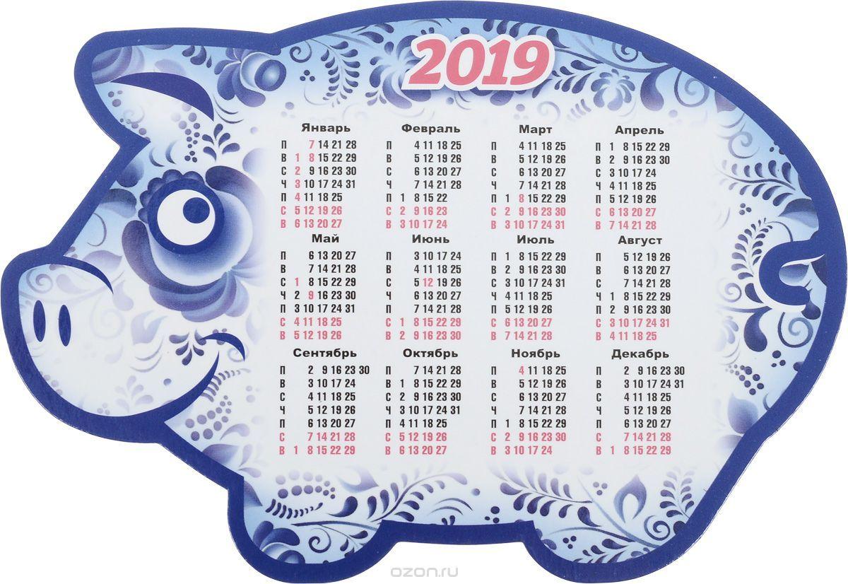 Красивые календари на 2019 год распечатать формат а4, открытка для