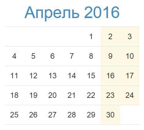 Календарь зачатия детей 2015