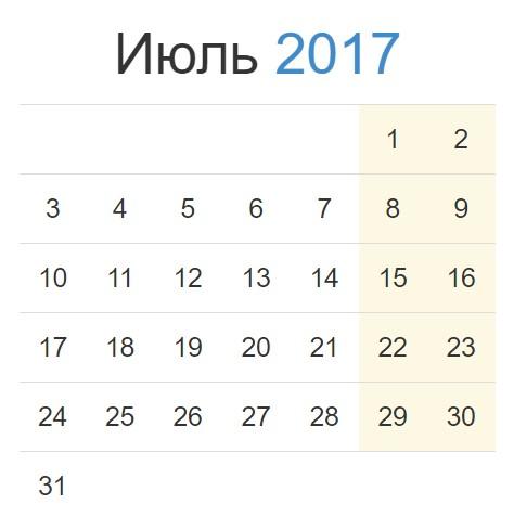 Праздники в июле 2017 года 2017 года