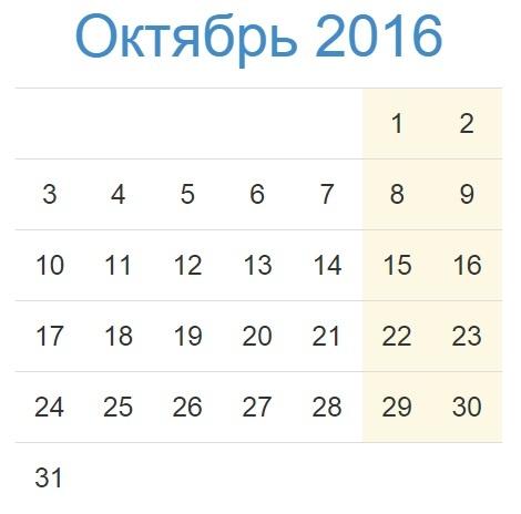 Лунный календарь на 2017 года на март для томатов